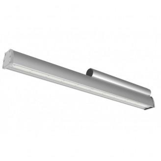Уличный светодиодный светильник ДКУ-80/9600