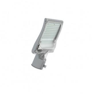 Уличный светодиодный светильник FLS 01-35-850-WA