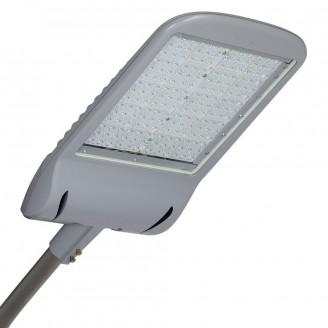 GALAD Волна LED-200-ШБ3/У50 (24000/740/RAL7040/D/0/GEN1)