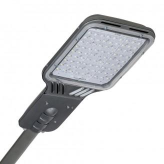 GALAD Виктория LED-40-ШБ1/К50 (5Y)