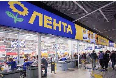 Освещение гипермаркета ЛЕНТА в г.Новоросийск