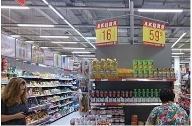 Освещение семейного гипермаркета МАГНИТ в г.Краснодар ул.Держинского фото №1