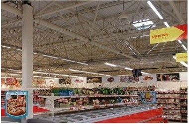 Освещение гипермаркета МАГНИТ в г.Краснодар