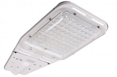 Снижение цены на светильники GALAD Победа, GALAD Виктория, GALAD Волна